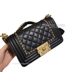 Chanel Replica Small Boy Bag